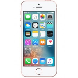 iPhone SE/5S/5 RECTO MATTE Film Silicone Mobile Outfitters Clear Coat MOD4R